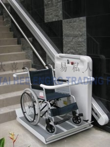 commercial wheelchair lift in singapore