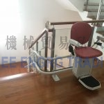 residential stairlift at top